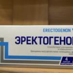 Диффузные изм енения паренхимы печени по типу жирового гепатоза