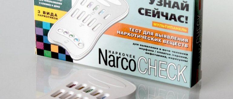 Чувствительность теста на наркотики