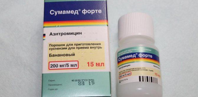 Чем заменить азитромицин?