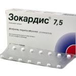 Дигоксин при мерцательной аритмии