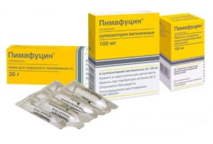 Можно ли заменить пимафуцин метронидазолом