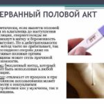 Диабет 2 типа осложнение после гриппа