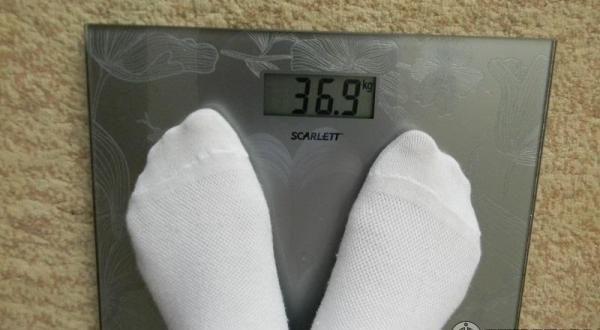 Вес стоит, 39кг
