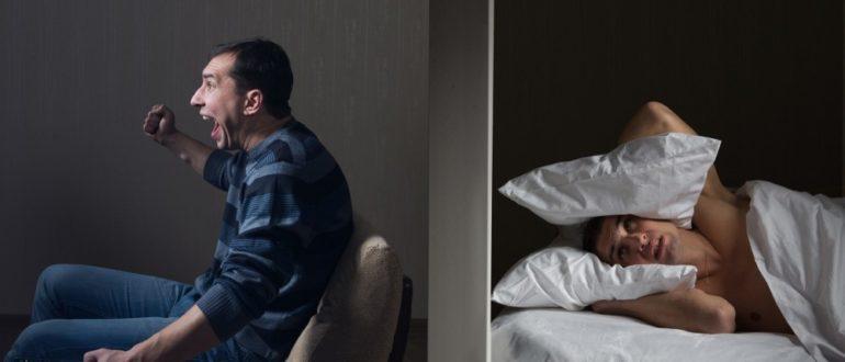 Мешают спать громкие голоса в голове, что делать?